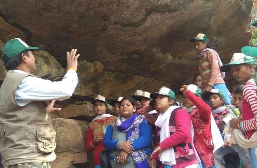 बच्चों ने जंगल देखा, गीत गाए और बचाने का लिया संकल्प