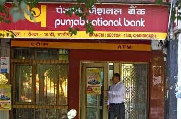 पंजाब नेशनल बैंक का भारतीय सेना के समझौता, मिलेंगे ये फायदे