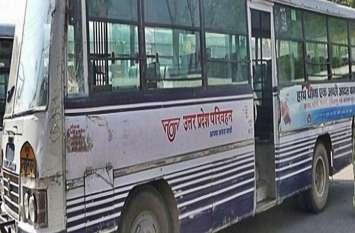 सरकारी बस में कंडक्टर सीट पर मुफ्त यात्रा का मामला हाईकोर्ट पहुंचा, जानिये क्या हुआ फैसला