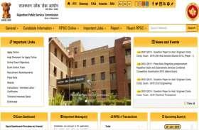 RPSC 2nd Grade Teacher Answer Key: 16 अप्रैल है ऑनलाइन आपत्ति दर्ज कराने की अंतिम तारीख