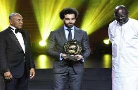 मोहम्मद सलाह को लगातार दूसरी बार चुना गया अफ्रीका का सर्वश्रेष्ठ खिलाड़ी
