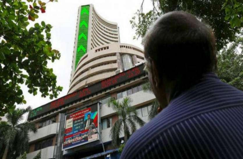 शेयर मार्केटः रुपए में मजबूती आैर आर्इटी सेक्टर में बढ़त से सेंसेक्स में 200 से ज्यादा अंकों का उछाल