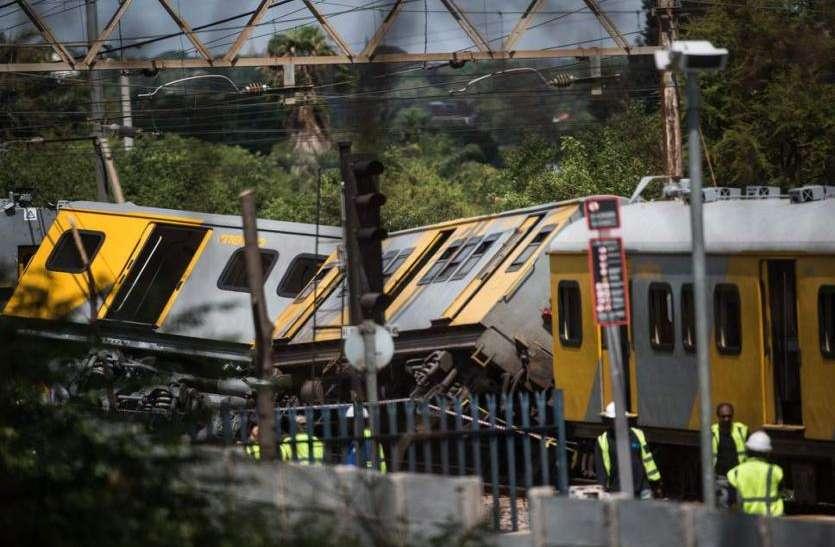 दक्षिण अफ्रीका में दो ट्रेनों की टक्कर, 3 की मौत, सैकड़ों लोग घायल