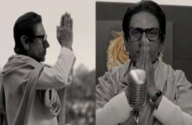 फिल्म 'ठाकरे' को लेकर बढ़ी नवाजुद्दीन सिद्दीकी की मुश्किलें,मुजफ्फरपुर कोर्ट में मुकदमा दर्ज,इस दिन होगी सुनवाई