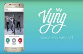 अब मोबाइल में सेट करें वीडियो रिंगटोन, देखें फोटो