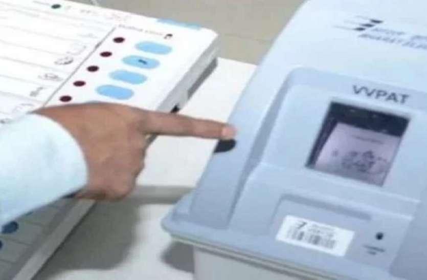 मतदान के बाद सात सेकेंड तक EVM बताएगी किसको गया आपका वोट, चुनाव आयोग की तैयारी