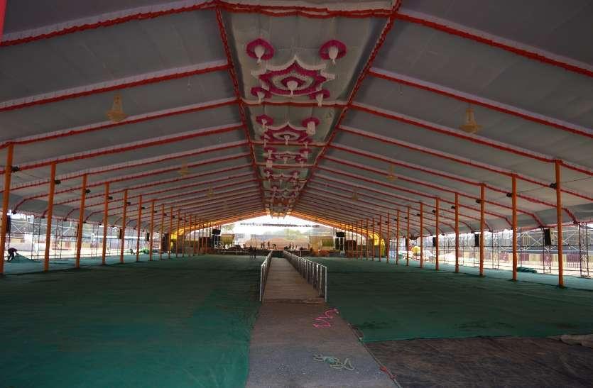 Panchkalyanak Gajrath mahotsav