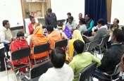 Video Gallery :- नगर निगम में एम आई सी की हुई बैठक
