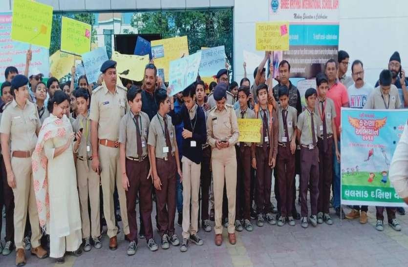रैली निकालकर पक्षियों के लिए दिया करुणा का संदेश