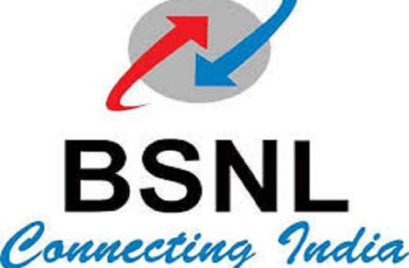 इसी सप्ताह मिलेगा बीएसएनएल ग्राहकों को विशेष ऑफर, अब कर सकेंगे देश दुनिया की सैर