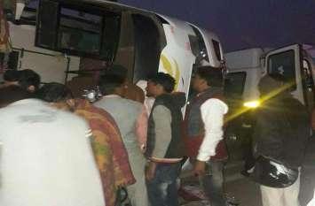 राहुल गांधी की किसान रैली से लौट रही टोंक की बस पलटी, बस में सवार 8 गंभीर घायलों को किया रैफर
