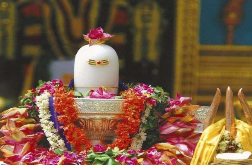 भगवान शंकर को यह चीज़ें अर्पण करने से जीवन में नहीं रहती धन की कमी