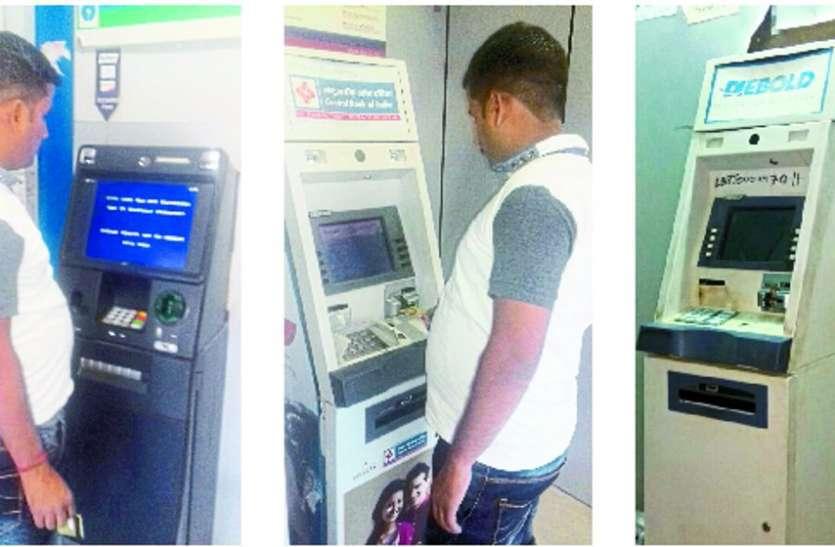 हड़ताल का असर: बैंक तो खुले लेकिन एटीएम से मायूस होकर लौटे ग्राहक