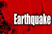 जम्मू-कश्मीर में 4.6 तीव्रता वाले भूकंप के झटके, घरों से बाहर की ओर भागे लोग