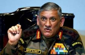 सेना प्रमुख बिपिन रावत ने दुश्मनों को दी सीधी चेतावनी, आतंकी आते रहेंगे हम मारते रहेंगे