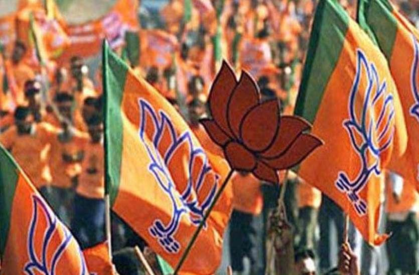 भाजपा विधायक दल की बैठक 13 को, नेता प्रतिपक्ष के नाम पर लग सकती है मुहर, ये हैं कतार में