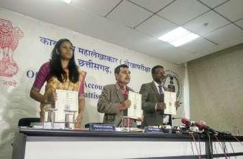 कैग की रिपोर्ट में बड़ा खुलासा: भाजपा सरकार में ई-टेंडरिंग के जरिए हुआ 4 हजार करोड़ का घोटाला