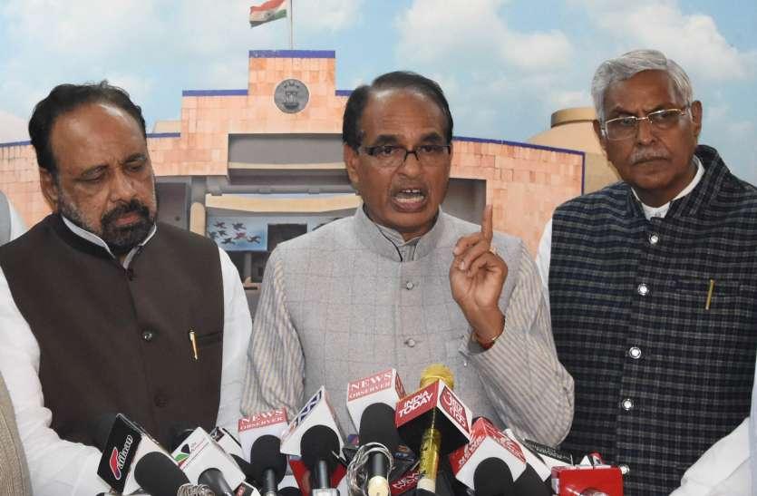 भाजपा बोली, अध्यक्ष उपाध्यक्ष का निर्वाचन अवैध, राष्ट्रपति से करेंगे शिकायत