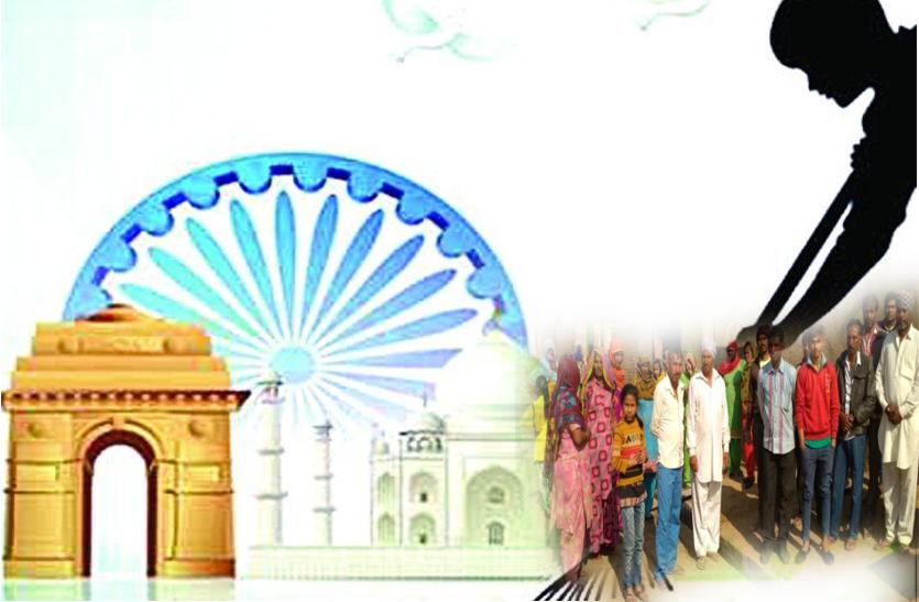 राजस्थान में यहां शौच जाने के लिए ग्रामीणों को इस बात का सता रहा डर, जानें क्या है मामला