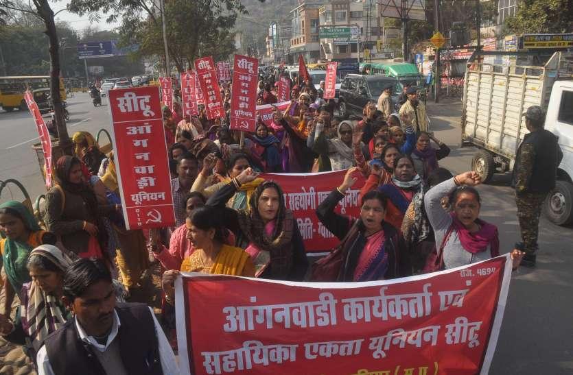 PHOTO GELLERY  : क्म्यूनिस्ट पार्टी ने निकाली रैली