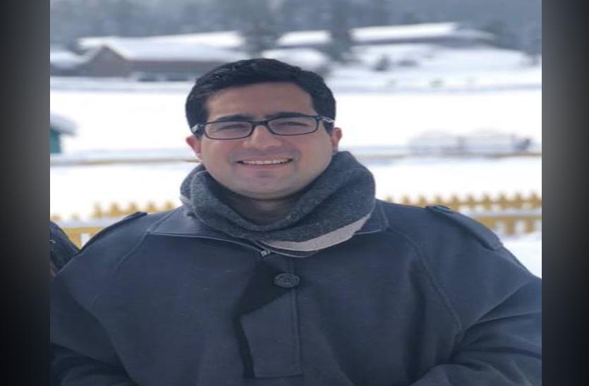 शाह फैसल ने कहा- मै वही करूंगा जो कश्मीर के नौजवान चाहेंगे