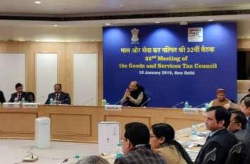 GST Meeting: कारोबारियों को राहत से लेकर केरल आपदा उपकर तक, ये है 32वीं बैठक में लिए गए सभी बड़े फैसले