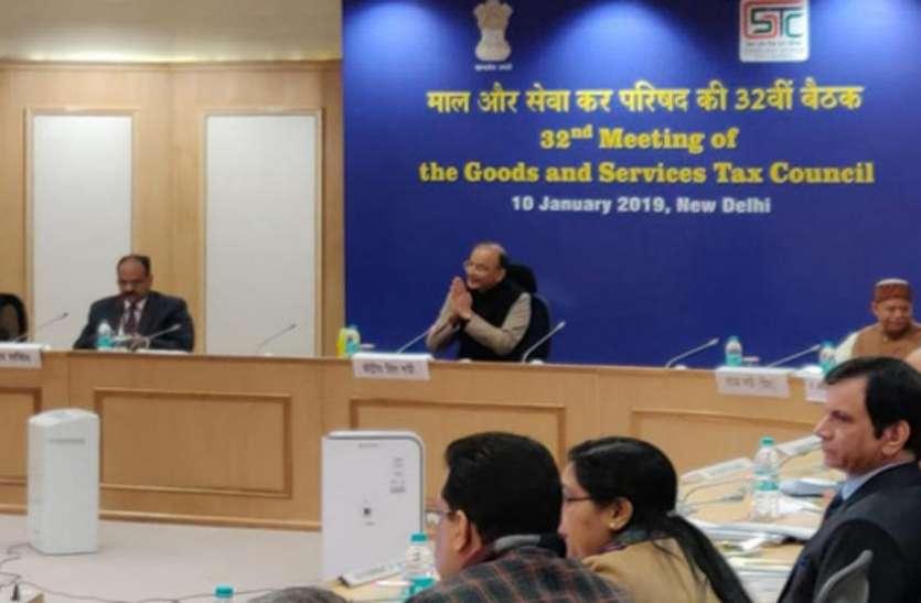 32वीं GST बैठकः सालाना 40 लाख टर्नओवर वाले कारोबारियों को नहीं करना होगा रजिस्ट्रेशन