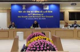 GST बैठक के फैसले का कारोबारियों ने किया स्वागत, कहा सरकार ने दिए नरमी के संकेत