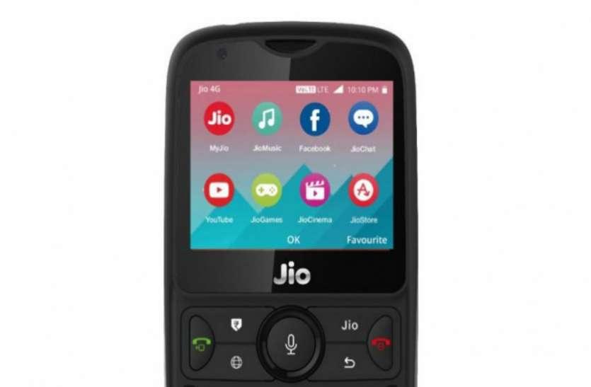 Jio Phone 2 की आज फ्लैश सेल, 49 रुपये के प्लान में सबकुछ मिलेगा फ्री