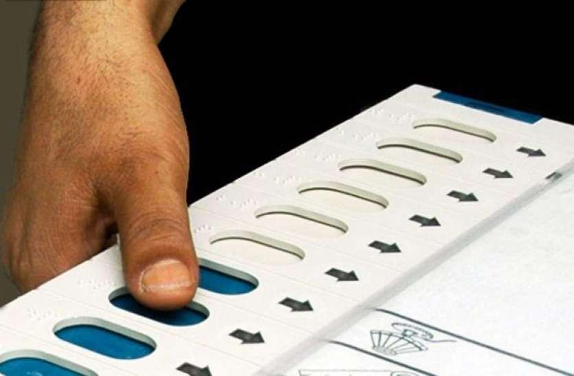 VIDEO: रामगढ़ सीट पर 28 जनवरी को चुनाव, बसपा प्रत्याशी ने दाखिल किया नामांकन