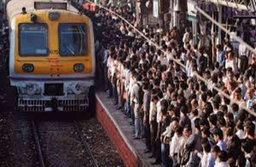 मुंबईकर की लापरवाही, लाइफ पर भारी पड़ रही लाइफ लाइन