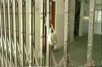 सिंचाई विभाग के दफ्तर में तालाबंदी, कर्मचारी हड़ताल पर, देखें वीडियो