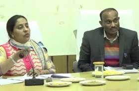 राष्ट्रीय सफाई कर्मचारी आयोग भारत सरकार की सदस्य पहुंची महोबा, ईपीएफ कटौती न होने पर जताई नाराजगी