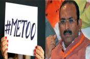 उत्तराखंड:इस भाजपा नेता पर लगे #मी-टू के तहत आरोप,दबाने में जुटी थी भाजपा,पीएमओ के दखल के बाद दर्ज की गई शिकायत