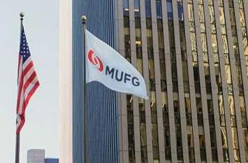इस बड़े जापानी वित्तीय समूह ने इंडोनेशियन बैंक से किया करार, देखें वीडियो