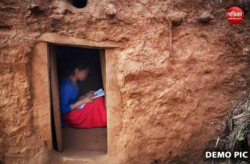 शर्मनाक: पीरियड्स में महिला को बिना खिड़की की झोंपड़ी में रहने को किया मजबूर, बच्चों समेत मौत