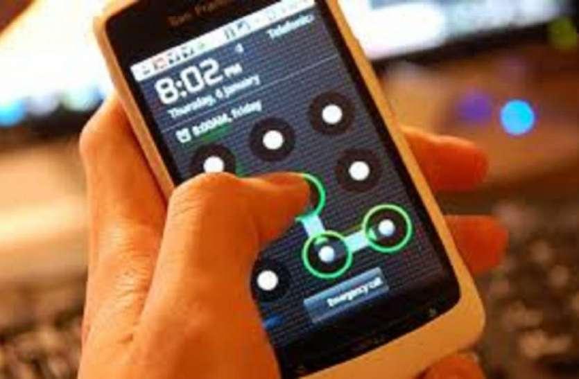 दो मिनट में किसी भी स्मार्टफोन को कर सकते हैं अनलॉक, जानें कैसे