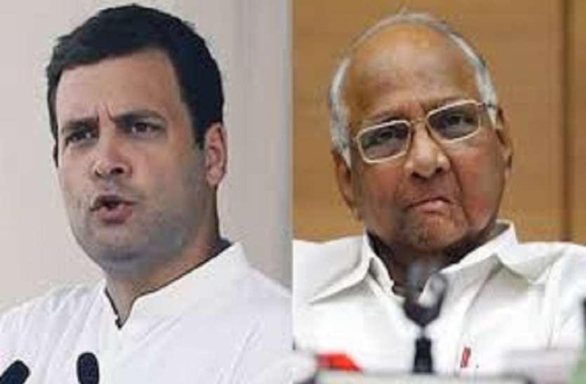 राहुल गांधी और शरद में पौन घंटे वार्तालाप