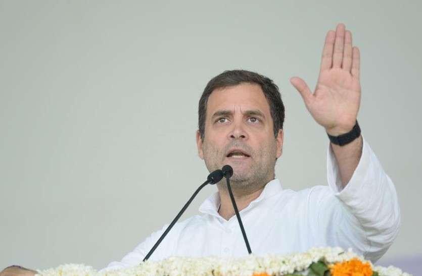 राहुल गांधी 7 नवंबर को आ सकते हैं छत्तीसगढ़, कृषि कानूनों के खिलाफ धमतरी में निकाली जाएगी ट्रैक्टर रैली
