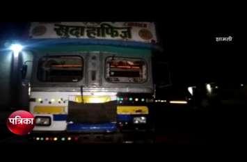 VIDEO-Big Breaking: यहां गौवंशों की मौत से मचा हड़कंप, सीएम के आदेश के बाद गोशाला लाई जा रही थी सभी गाय, देखें पूरा वीडियो
