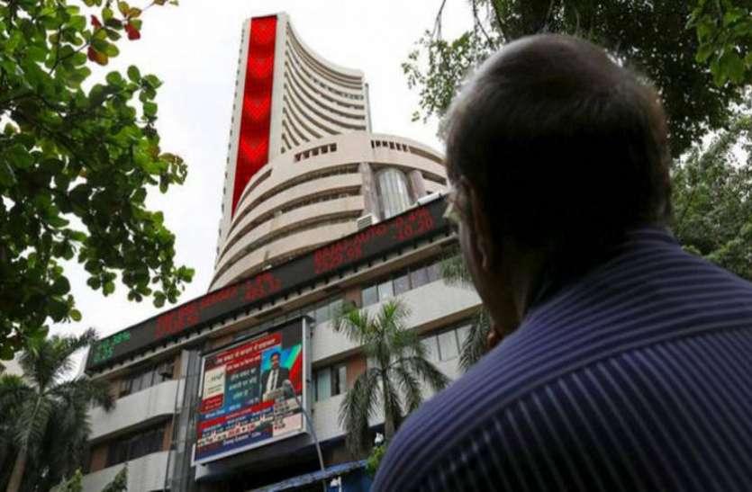 बैंकिंग आैर आॅयल सेक्टर में कमजोरी से शेयर बाजार गिरावट के साथ बंद, लाल निशान पर सेंसेक्स आैर निफ्टी