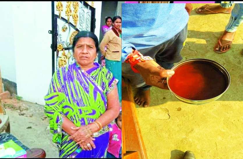 पाउडर बेचने आए युवकों ने अकेली महिला को बनाया शिकार, इलाके में मच गई खलबली