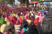 बैंक कर्मचारियों की हड़ताल में आंगनवाड़ी कार्यकत्रियां भी हुई शामिल, करीब 160 करोड़ का लेन देन हुआ प्रभावित