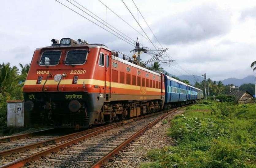 मात्र 10 रुपए में रेलवे देने जा रहा है ये अनोखी सुविधा, मोबाइल से भी उठा पाएंगे लाभ