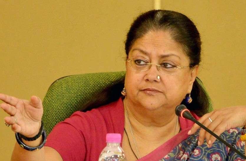 बीजेपी ने वसुंधरा राजे को दी नई जिम्मेदारी, बनाया राष्ट्रीय उपाध्यक्ष