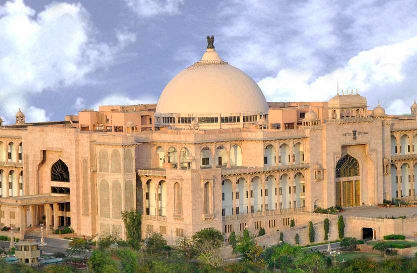 Rajasthan Goverment : विधायक सदन में पूछ रहे सवाल, जवाब देने वाले बिना अनुमति घूम रहे विदेश