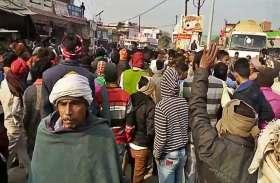 जौनपुर में सड़क पर उतरे सैकड़ों लोग, लखनऊ, इलाहाबाद, बनारस जाने का रास्ता किया जाम, ये है वजह