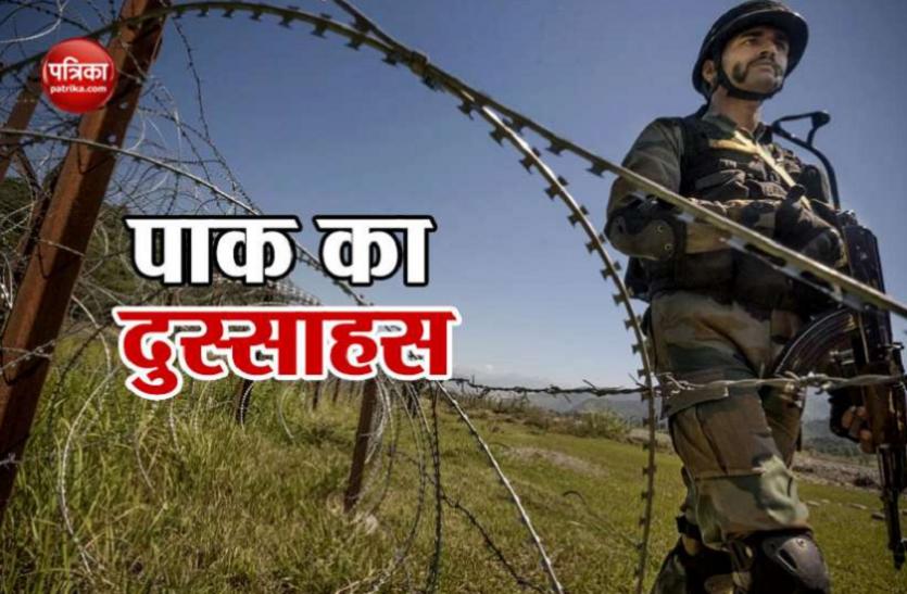 कश्मीर: पाकिस्तानी सेना ने फिर तोड़ा सीजफायर, पुंछ में गोलीबारी