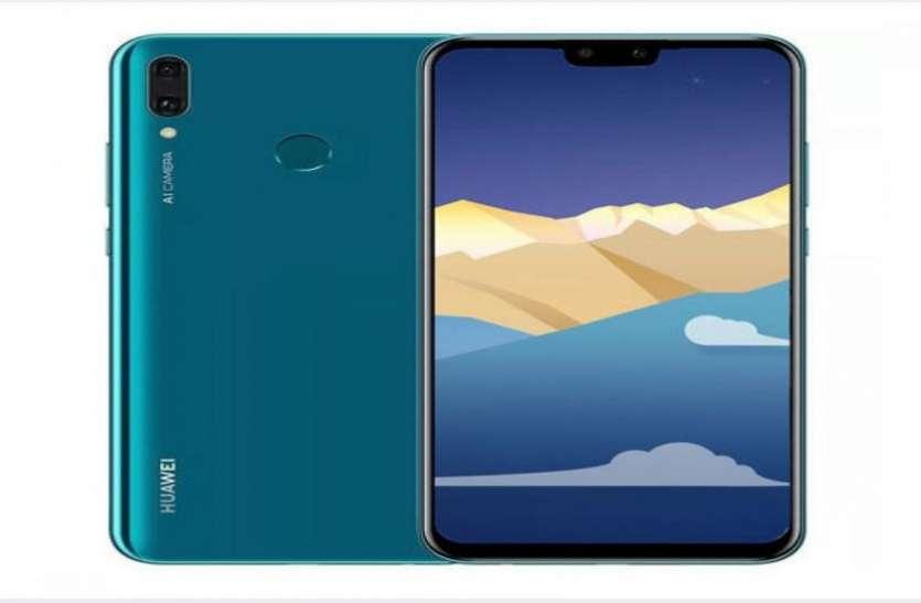 दमदार बैटरी और शानदार कैमरे के साथ Huawei Y9 स्मार्टफोन भारत में हुआ लॉन्च