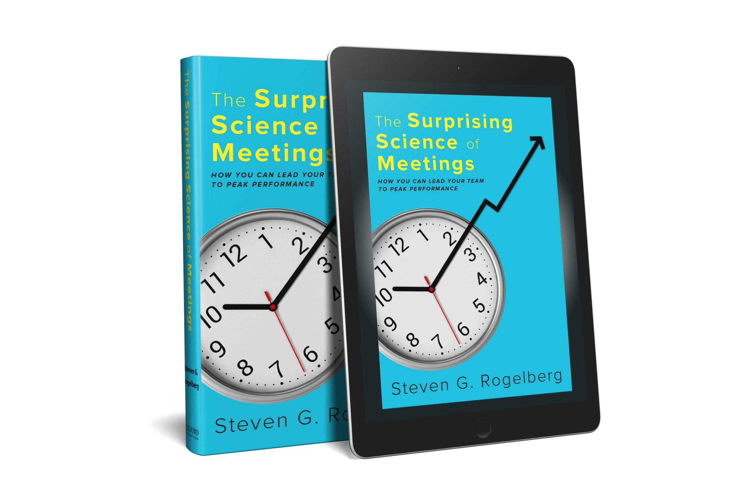 मीटिंग वही अच्छी जो कम समय में पूरी हो